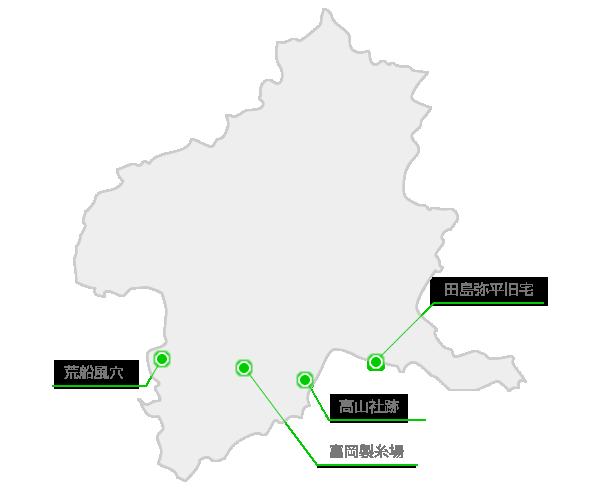 富岡製糸場と絹産業遺産群の画像 p1_13