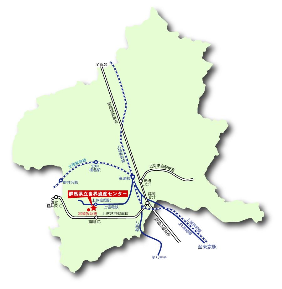 世界遺産センター群馬県地図